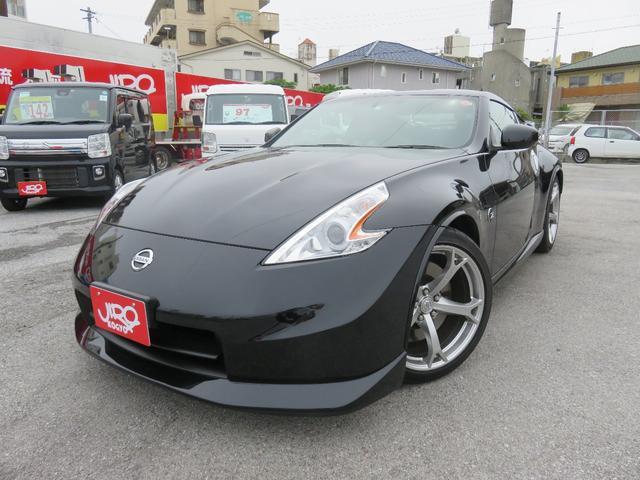 沖縄の中古車 日産 フェアレディZ 車両価格 339万円 リ済別 2013(平成25)年 0.8万km ブラック