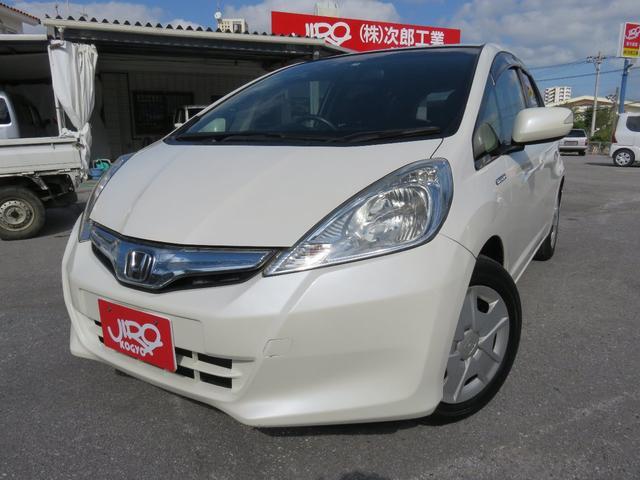 沖縄の中古車 ホンダ フィットハイブリッド 車両価格 75万円 リ済別 2013(平成25)年 4.1万km パール
