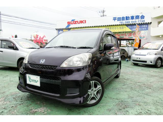 沖縄の中古車 ホンダ ライフ 車両価格 35万円 リ済込 平成20年 9.2万km パープル