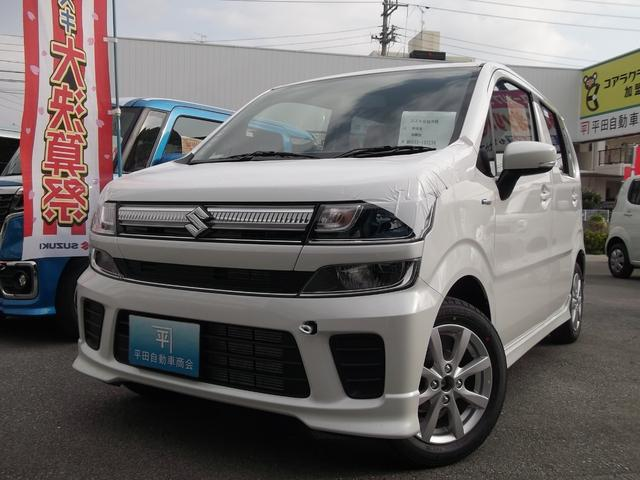 沖縄の中古車 スズキ ワゴンR 車両価格 137.1万円 リ未 新車  ピュアホワイトパール