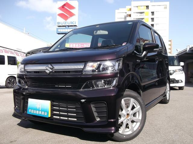 沖縄の中古車 スズキ ワゴンR 車両価格 137.1万円 リ未 新車  ムーンライトバイオレットパール