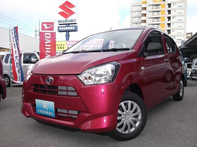 沖縄の中古車 ダイハツ ミライース 車両価格 93.9万円 リ未 新車  マゼンダベリーマイカメタリック