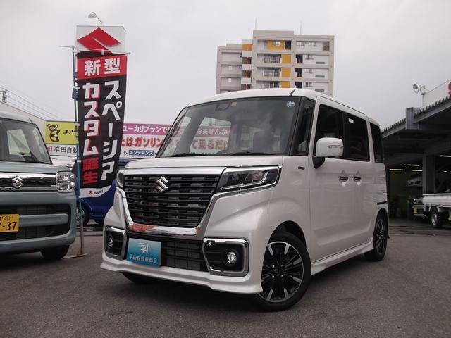 沖縄の中古車 スズキ スペーシアカスタム 車両価格 189.3万円 リ未 新車  ピュアホワイトパール