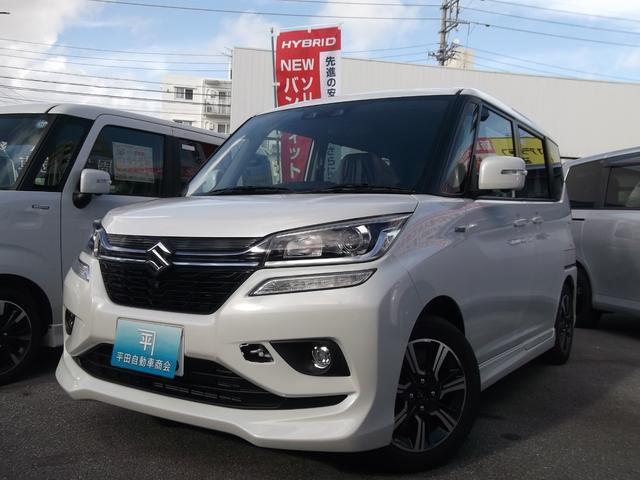沖縄の中古車 スズキ ソリオバンディット 車両価格 219万円 リ未 新車  ピュアホワイトパール