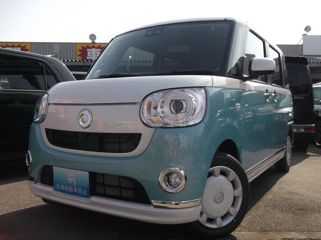 沖縄の中古車 ダイハツ ムーヴキャンバス 車両価格 162万円 リ未 新車  パールII