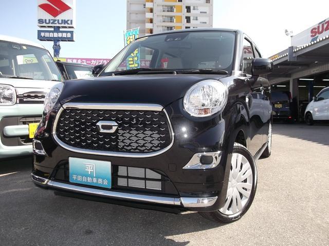 沖縄の中古車 ダイハツ キャスト 車両価格 129.6万円 リ未 新車  ブラックマイカメタリックII
