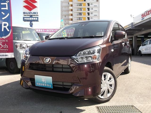 沖縄の中古車 ダイハツ ミライース 車両価格 112.2万円 リ未 新車  プラムブラウンクリスタルマイカ