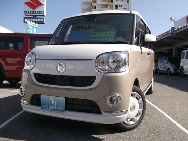 沖縄の中古車 ダイハツ ムーヴキャンバス 車両価格 165万円 リ未 新車  パールホワイトIII×ナチュラル