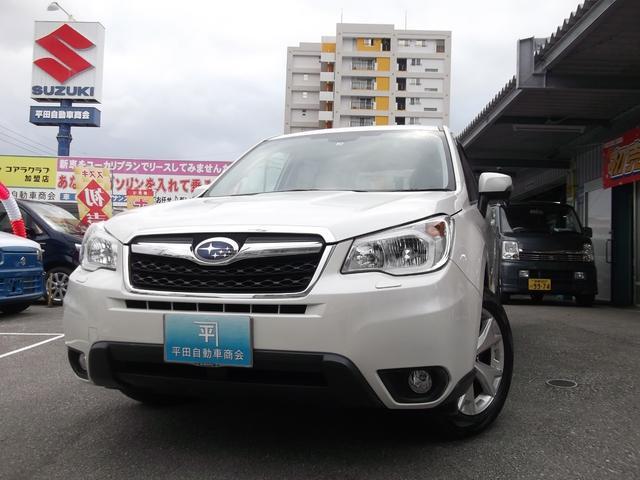 沖縄の中古車 スバル フォレスター 車両価格 148万円 リ済込 2015(平成27)年 8.0万km クリスタルホワイトパール