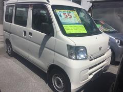 沖縄の中古車 ダイハツ ハイゼットカーゴ 車両価格 45万円 リ済込 平成23年 10.4万K ホワイト