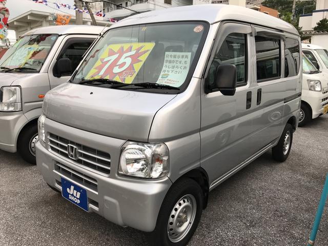 沖縄の中古車 ホンダ アクティバン 車両価格 70万円 リ済込 平成27年 4.4万km シルバー