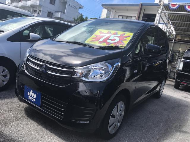 「三菱」「eKワゴン」「コンパクトカー」「沖縄県」の中古車