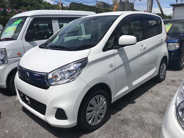 沖縄の中古車 日産 デイズ 車両価格 65万円 リ済込 2018(平成30)年 2.6万km パール