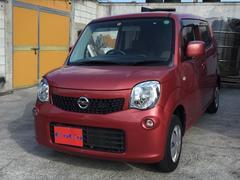 沖縄の中古車 日産 モコ 車両価格 36万円 リ済込 平成23年 10.1万K ピンク