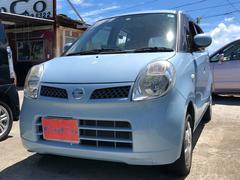 沖縄の中古車 日産 モコ 車両価格 23万円 リ済込 平成21年 8.4万K 水色