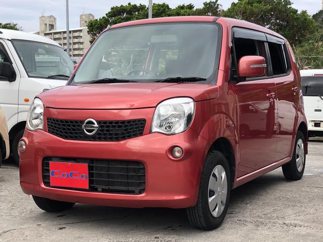 沖縄の中古車 日産 モコ 車両価格 36万円 リ済込 2012(平成24)年 7.6万km ピンク