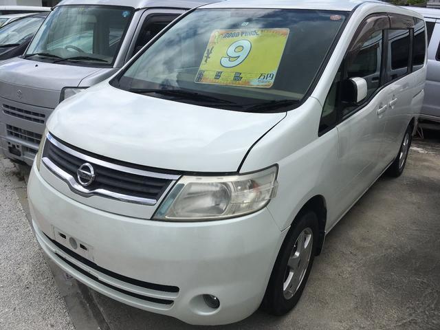 沖縄県浦添市の中古車ならセレナ 20S