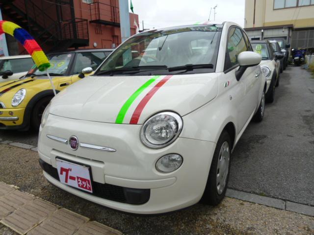 沖縄県の中古車ならフィアット 500 1.2 ポップ アイドリングストップ イタリアストライプ
