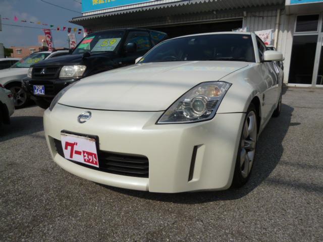 沖縄県の中古車ならフェアレディZ ベースグレード 純正アルミ 純正ナビ HIDヘッドライト
