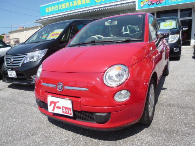 沖縄県の中古車なら500 1.2 ポップ