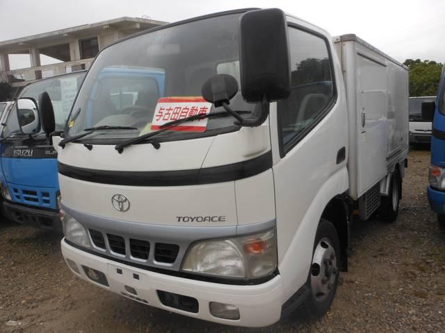 トヨタ 冷凍冷蔵車