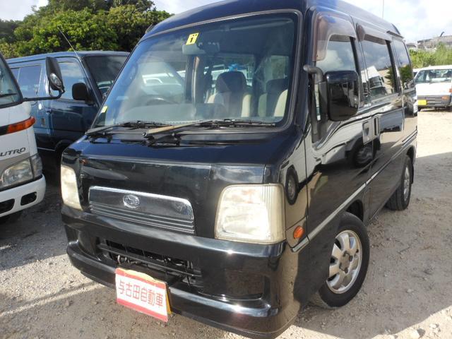 沖縄県の中古車ならディアスワゴン ベースグレード