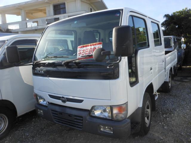 沖縄県の中古車ならアトラストラック Wキャブロング