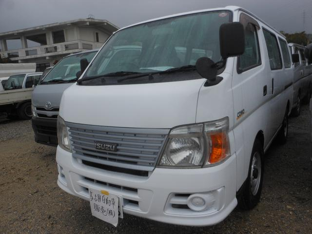 沖縄県の中古車ならコモ 貨物登録8人乗り