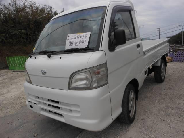 沖縄県の中古車ならハイゼットトラック 2WD