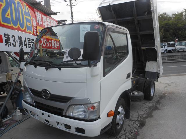 沖縄県の中古車ならデュトロ 2トンダンプ