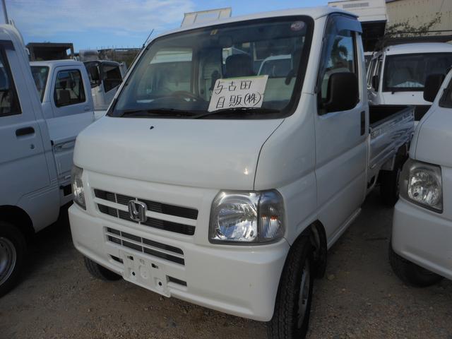 沖縄県の中古車ならアクティトラック SDX