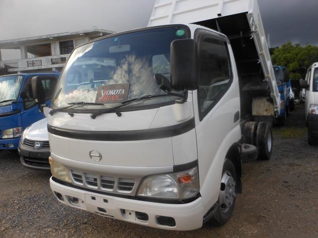 沖縄県の中古車ならデュトロ 全低床強化ダンプ