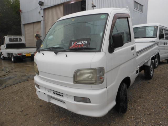 沖縄県の中古車ならハイゼットトラック 4WD