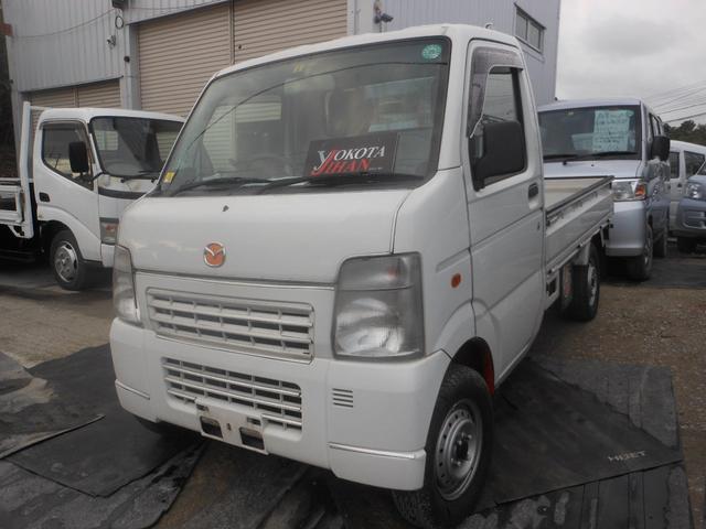 沖縄県の中古車ならスクラムトラック オートマ車エアコンパワステ付き