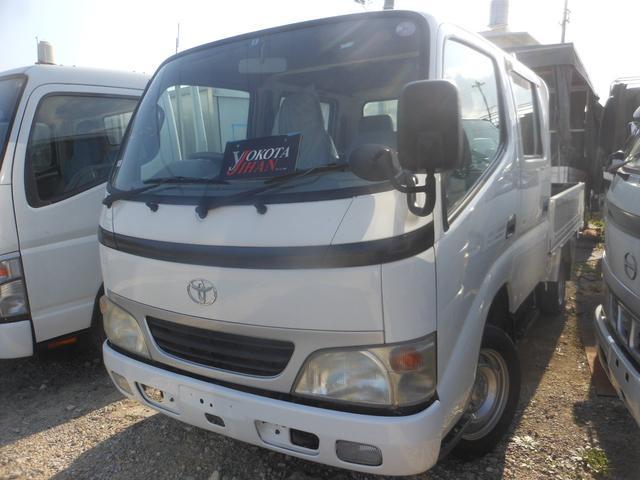 沖縄県の中古車ならダイナトラック Wキャブロングジャストロー