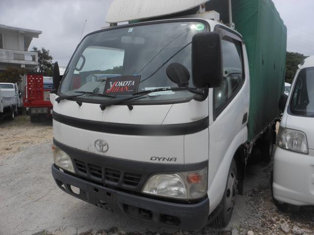 沖縄県の中古車ならダイナトラック 2トン積載ホロ車