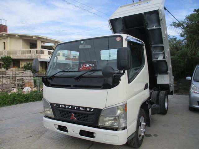 沖縄県の中古車ならキャンター 3トン低床強化ダンプ