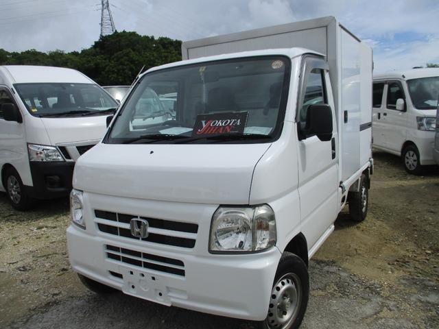 沖縄県中頭郡西原町の中古車ならアクティトラック  冷凍車