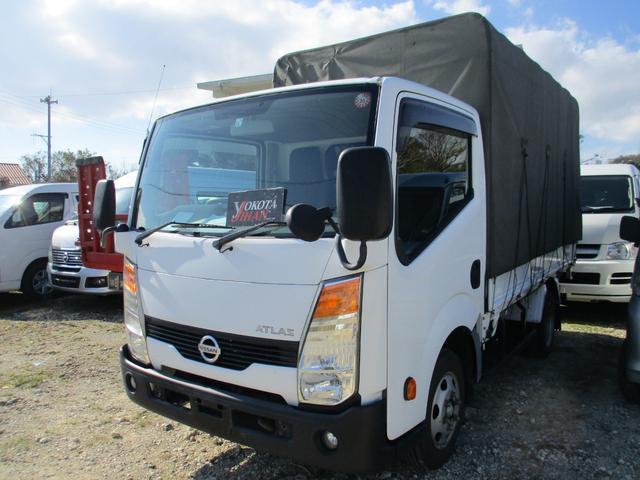 日産 アトラストラック 1.5トンホロ車