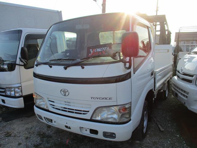沖縄県の中古車ならトヨエース 1.25トン積載車垂直パワーゲート付き