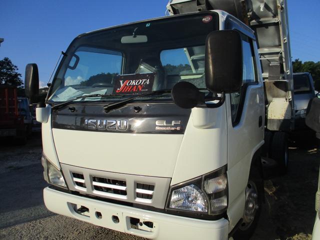 沖縄県の中古車ならエルフトラック 強化ダンプ