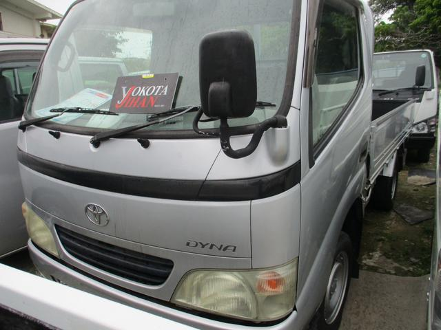 沖縄県の中古車ならダイナトラック ロングジャストロー
