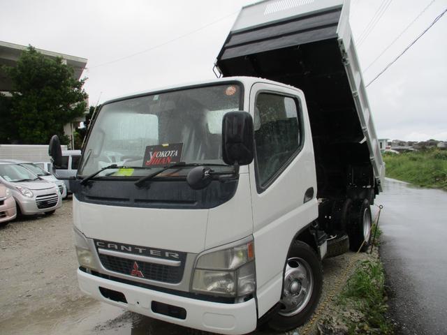 沖縄県の中古車ならキャンター 3トンダンプ低床