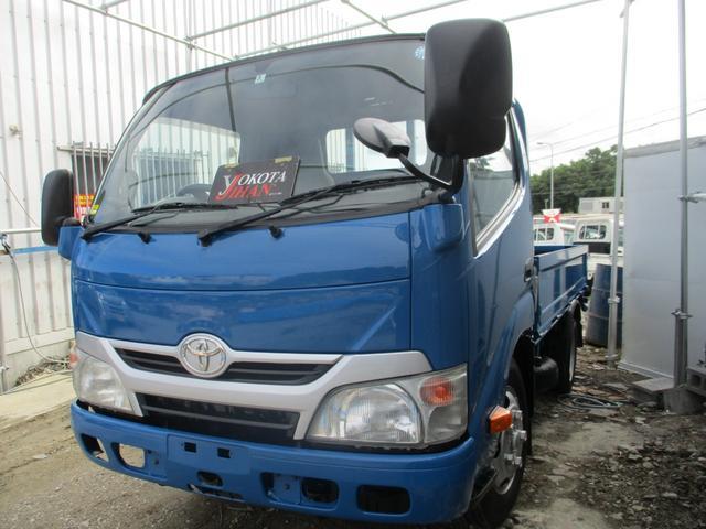 沖縄県の中古車ならトヨエース ジャストロー