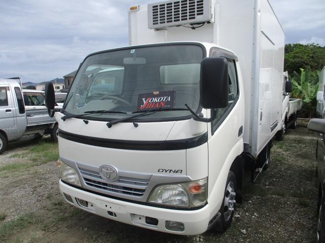 沖縄県の中古車ならダイナトラック 冷凍冷蔵車