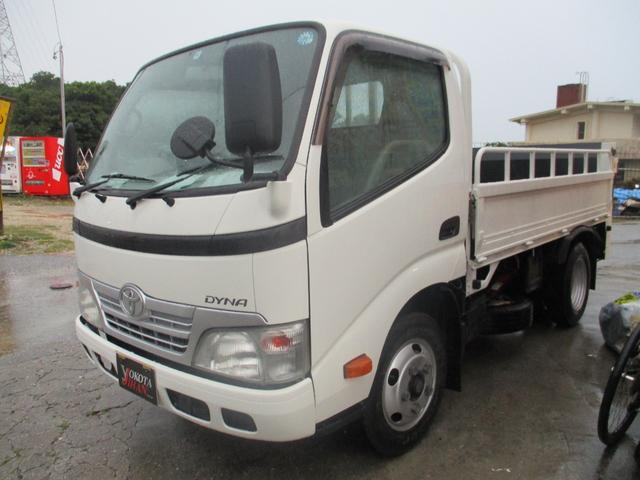 沖縄県の中古車ならダイナトラック ジャストロー垂直パワーゲート付