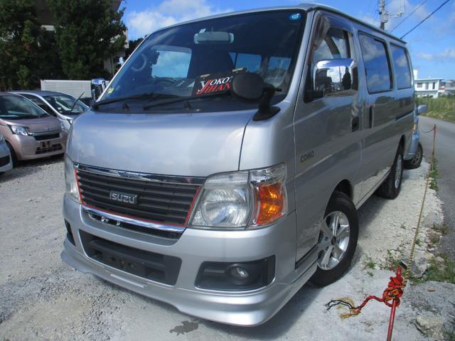 沖縄県の中古車ならコモ ロングLX