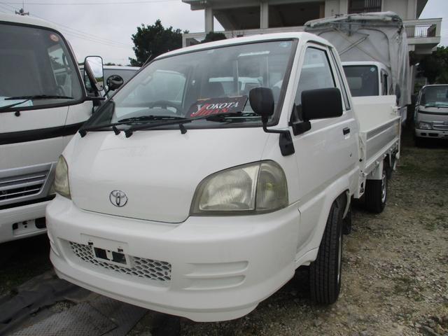 沖縄県の中古車ならタウンエーストラック 4WDアーム式パワーゲート付