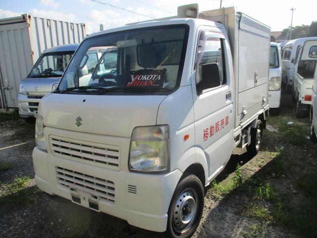 沖縄県の中古車ならキャリイトラック 冷蔵移動販売車