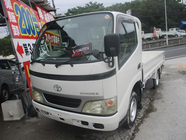 トヨタ 1.5トン積載低床
